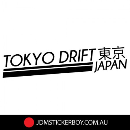 Street Racing Is Not A Crime Jdm Sticker Decal likewise 16888567331649605 furthermore Import Car Insurance additionally Racing Team 3 Jdm Sticker Decal moreover Problem Get Lost Jdm Sticker Decal. on jdm memes